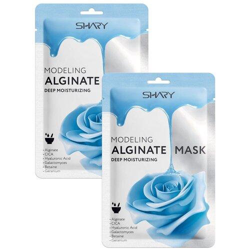 Shary Моделирующая альгинатная маска Глубокое увлажнение, 28 г, 2 уп. shary альгинатная маска контурная подтяжка 28 г