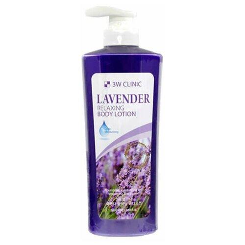 Лосьон для тела 3W Clinic расслабляющий с экстрактом лаванды Relaxing Body Lotion Lavender, 550 мл