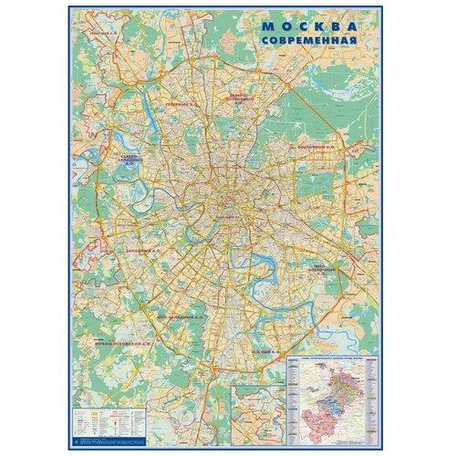 Настенная карта Москва современная 1:26 тыс.,1,43х2,02 м, матоваяламинация