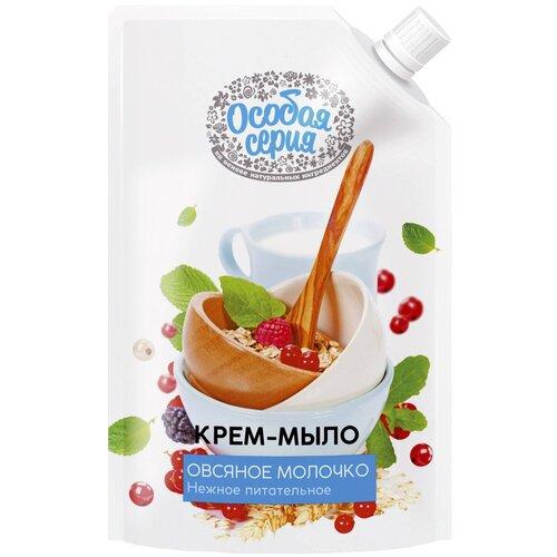 Крем-мыло жидкое Особая серия Овсяное молочко, 500 мл, 550 г крем мыло жидкое особая серия клубничный смузи 1 л