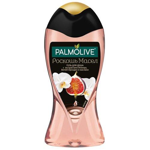 Гель для душа Palmolive Роскошь масел с экстрактом инжира, белой орхидеи и маслами, 250 мл гель для душа palmolive роскошь масел с экстрактом инжира белой орхидеи и маслами 250 мл 2 шт