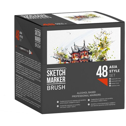 Фото - SketchMarker Набор маркеров Brush Asia style, 48 шт sketchmarker набор маркеров brush oriental style set 48 шт