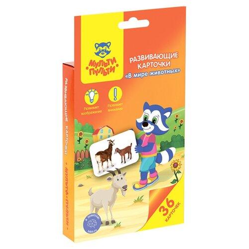 Набор карточек Мульти-Пульти В мире животных РК_28360 12.6x8.7 см 36 шт. недорого