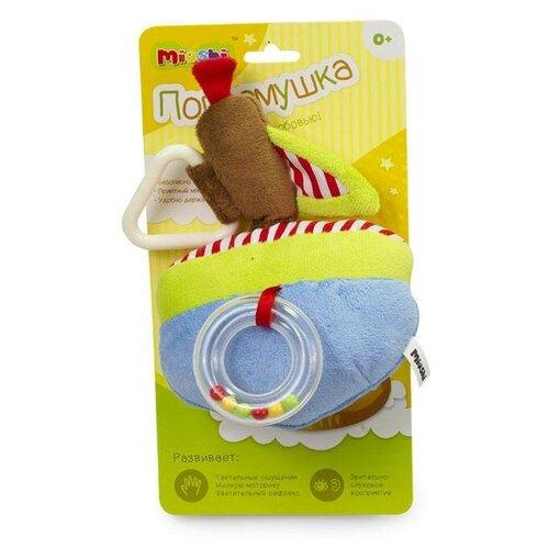 Купить Погремушка Mioshi Маленький путешественник голубой/коричневый, Погремушки и прорезыватели