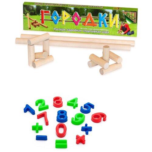 Набор летний: Городки (детская спортивная игра) 49 см. + Песочный набор