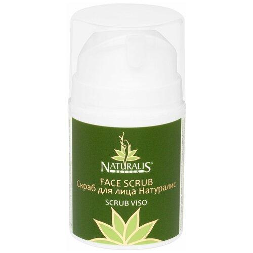 Naturalis Better скраб для лица Scrub viso 50 мл скраб для лица erborian black scrub 50 мл