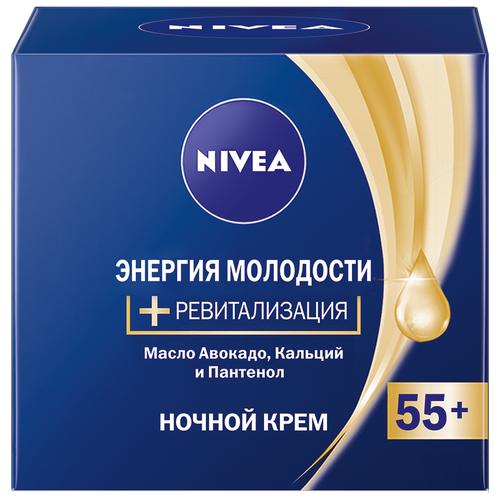 Фото - Крем Nivea энергия молодости 55+ ночной, 50 мл антивозрастной ночной крем для лица против морщин 55 nivea энергия молодости 50 мл