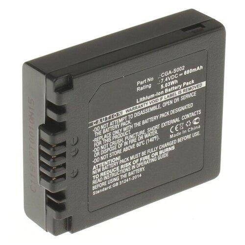 Аккумулятор iBatt iB-F216