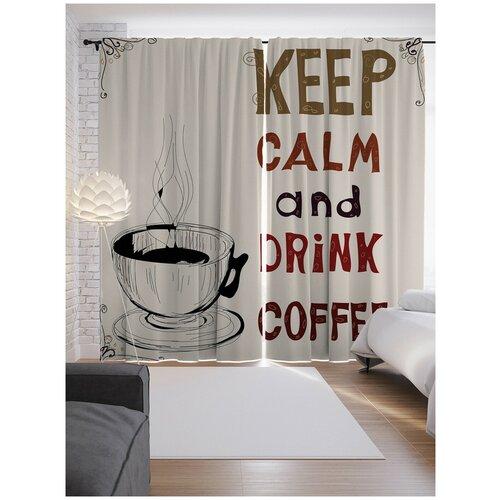 Фото - Портьеры JoyArty Успокойся и пей кофе на ленте 265 см (p-4514) портьеры миртек madras на ленте 280 см d9480 кофе смолоком
