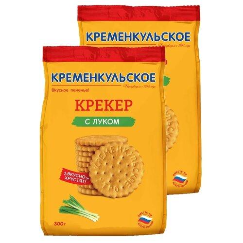 Крекеры Кременкульское с луком, 300 г, 2 шт крекеры vitalia с чили и луком 75 г