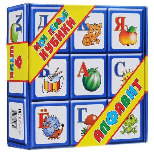 Кубики Десятое королевство Алфавит 00265