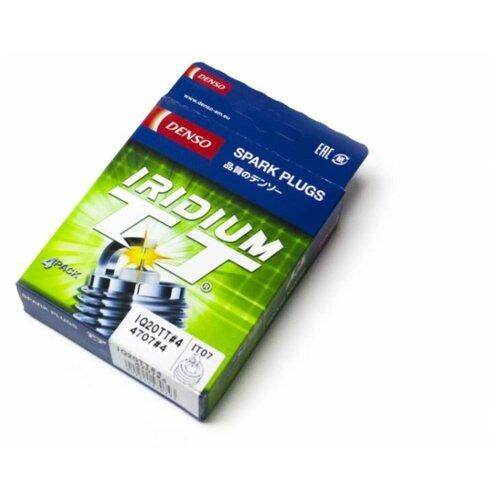 Свечи зажигания иридиевые Denso IQ20TT(комплект 4шт.)