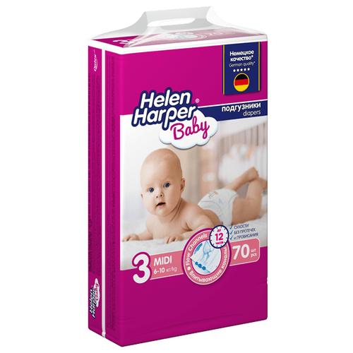 Купить Helen Harper подгузники Baby 3 (6-10 кг), 70 шт., Подгузники