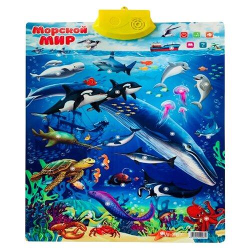 Фото - Электронный плакат Shantou Gepai Морской мир 636231 машины shantou gepai катер электронный 40 см