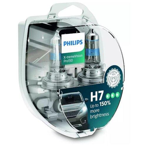 Лампы автомобильные H7 12V- 55W (PX26d) (+150% света+увелич. срок службы) X-treme Vision Pro150 (2шт)