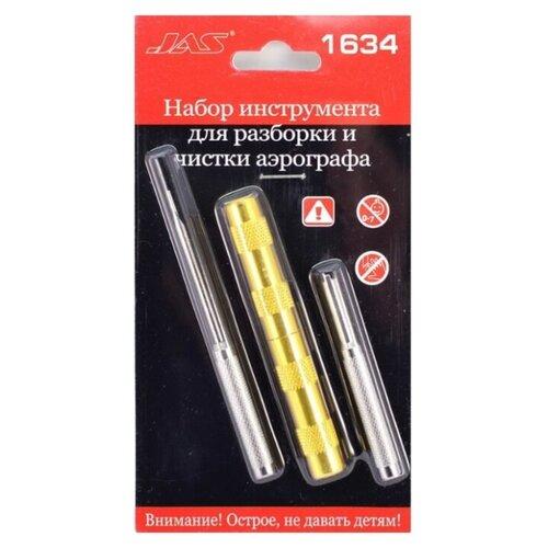 Набор инструмента для разборки и чистки аэрографа, JAS1634