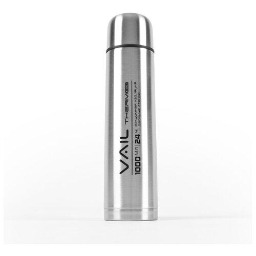 Термос VAIL VL-7006 узкое горло 1,0 л.
