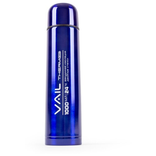 Термос VAIL VL-7008 узкое горло 1,0 л. Синий