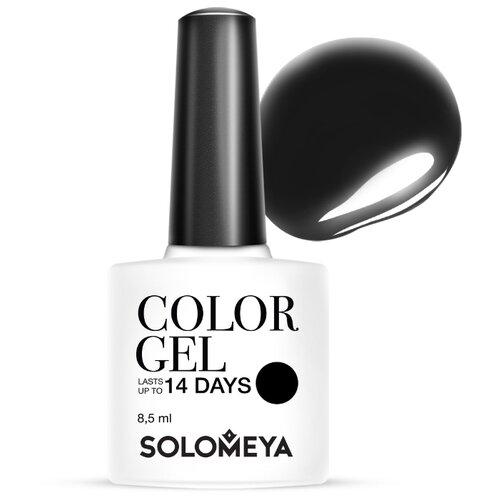 Купить Гель-лак для ногтей Solomeya Color Gel, 8.5 мл, Super Black/Супер черный 124