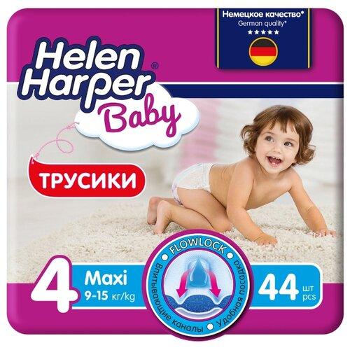 Купить Helen Harper трусики Baby 4 (9-15 кг), 44 шт., Подгузники