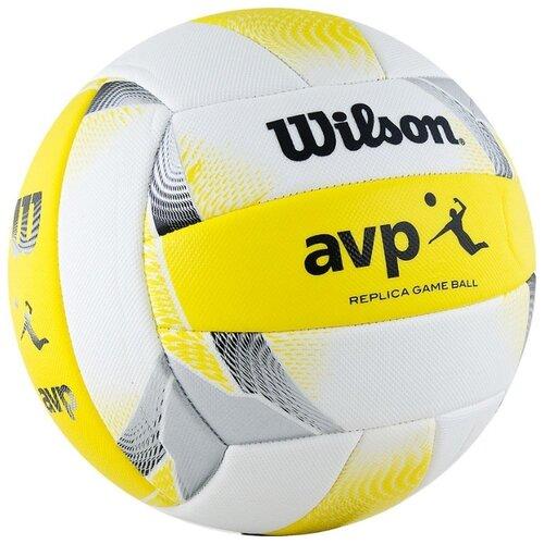 Волейбольный мяч Wilson AVP Replica yellow