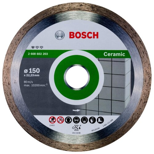 Фото - Диск алмазный отрезной BOSCH Standard for Ceramic 2608602203, 150 мм 1 шт. диск алмазный отрезной bosch standard for universal turbo 2608602395 150 мм 1 шт