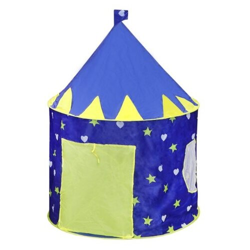 Фото - Палатка Наша игрушка Замок принца 100665955, синий/желтый палатка jian hong замок принца 200280835 синий желтый