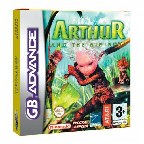 Картриджи GBA New Game Arthur and the Minimoys (рус)