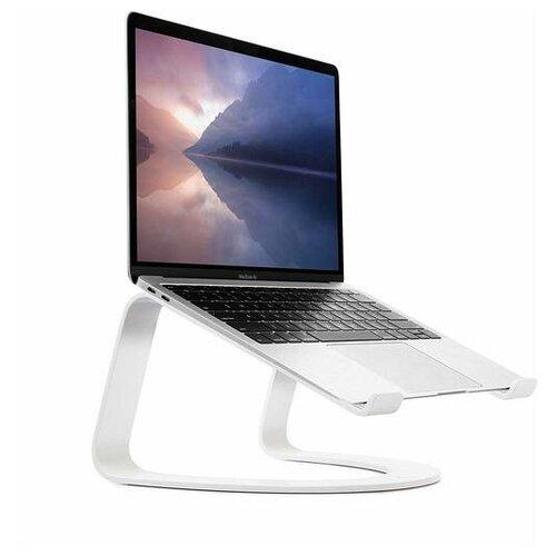 Подставка для MacBook Twelve South Curve