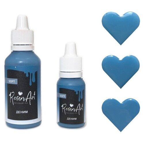 Купить Краситель для эпоксидной смолы ResinArt Деним, 10 мл, Вспомогательные жидкости
