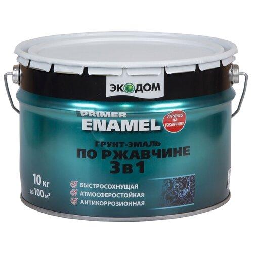 Эмаль алкидная (А) ЭКОДОМ по ржавчине 3-в-1 коричневый