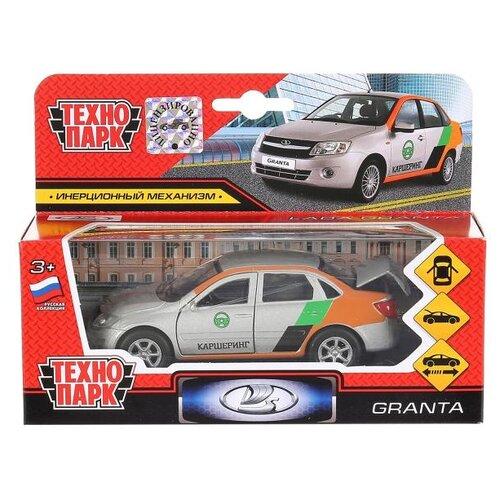 Купить Модель машины Технопарк Lada Granta Каршеринг, инерционная SВ-16-41-СS-WВ, ТЕХНОПАРК, Машинки и техника