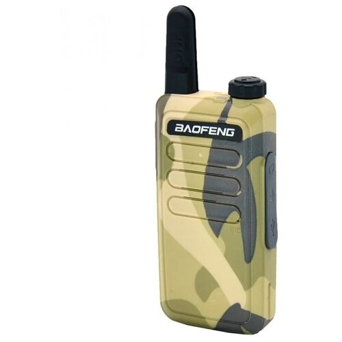 Рация BAOFENG BF-5R (1 шт.) - рация с антенной, рация baofeng, рация для работы, рация для рыбалки, рация цена рация