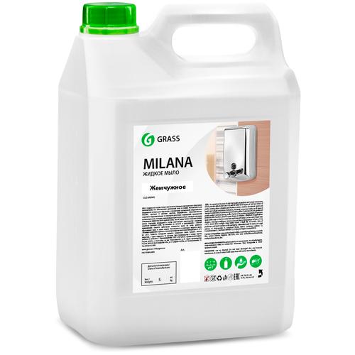Крем-мыло жидкое Grass Milana жемчужное, 5 л недорого