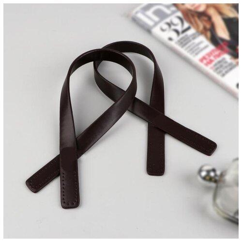Ручки для сумки (2шт цена за пару) кожзам 54*2см коричневый 4327935