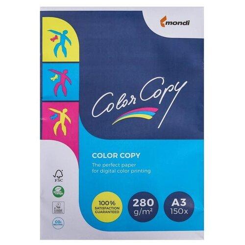 Бумага А3 150л Color Copy, 280г/м2, белизна 160% CIE, класс A++ 1555806 по цене 2 145