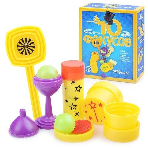 Купить Набор для фокусов Step Puzzle Школа волшебства (10 фокусов) (76077), Настольные игры