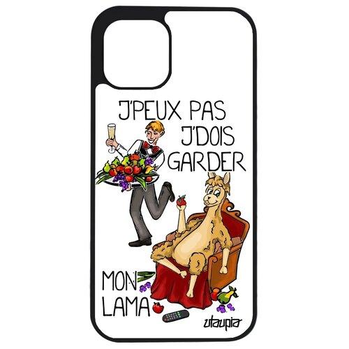 """Чехол для Apple iPhone 12, """"Не могу - у меня лама!"""" Шутка Пародия"""