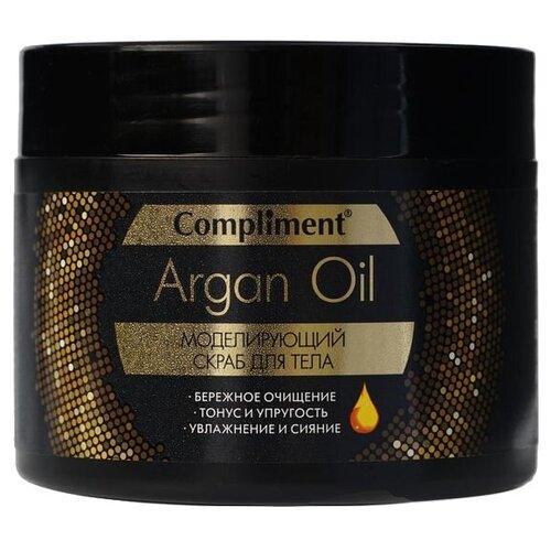 Compliment Скраб для тела Argan oil, 300 мл