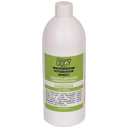Купить ODRY STYLE Style Жидкость для снятия лака с витамином Е для ослабленных ногтей Мгновенный эффект без ацетона 500 мл