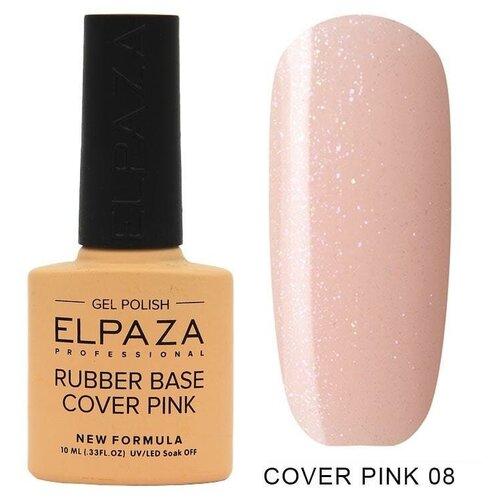Купить ELPAZA базовое покрытие Rubber Base Cover Pink 10 мл 08