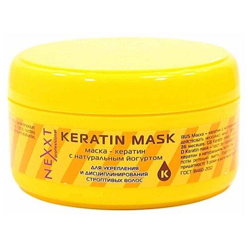 Фото - Nexprof Classic care Маска - кератин с натуральным йогуртом для волос и кожи головы, 200 мл nexprof кондиционер classic care volume для объема волос 200 мл