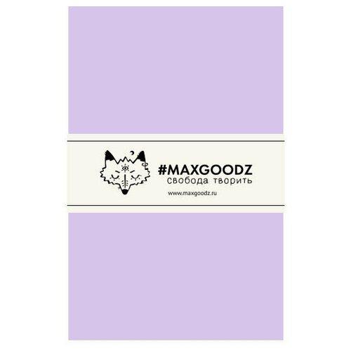 Купить Pocket / 9×14 см / Лавандовый / Для графики и письма, MAXGOODZ, Альбомы для рисования