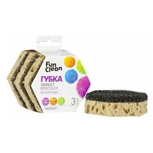 Fun Clean 15147 Губка для посуды Эффект Кристалл, 3шт., 5 упаковок комплект ящиков кристалл 18л 3шт 4312698