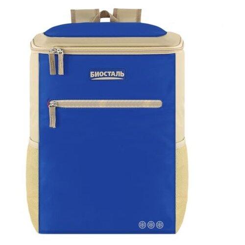 Фото - Рюкзак-холодильник BIOSTAL 20B-TR цвет альпийский синий, 20 л сумка холодильник biostal tcp 20b