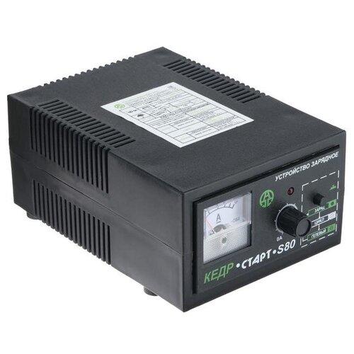 Зарядное устройство Старт Кедр-Старт S80 черный