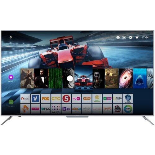 Фото - Телевизор KIVI 65U700GR 65 (2019), базальт led телевизор kivi 40f710kb