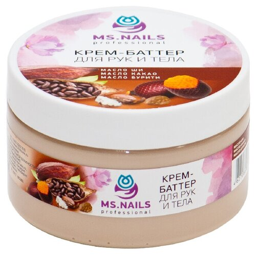 Крем-баттер для тела Ms.Nails шоколадный, 250 мл