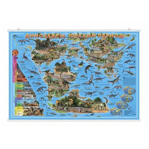 Купить ГеоДом Карта настенная на рейках Динозавры Юрский период (9785907093638), 101 × 69 см, Карты