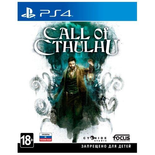 Игра для PlayStation 4 Call of Cthulhu русские субтитры